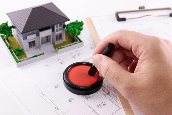 注文住宅の「工事請負契約」は慎重に!トラブル回避の対策5選